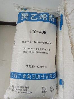 河南鄭州建筑膠絲聚乙烯醇廠家批發