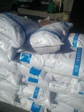 山西三维絮状100-40H建筑胶丝聚乙烯醇河南代理商图片