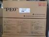 新疆日本住友建筑水泥胶粉专用聚氧化乙烯PEO