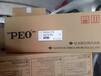 日本住友精化建筑PEO聚氧化乙烯批发价格