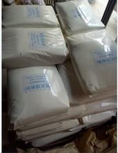 青海高次团粒喷播绿化专用土壤团粒剂厂家销售图片