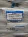 水处理阳离子絮凝剂聚丙烯酰胺PAM厂家销售
