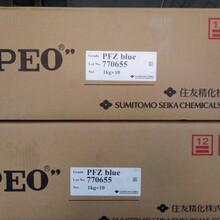 日本住友PEO造纸分散剂厂家直销图片