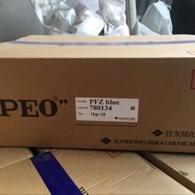 聚氧化乙烯PEO建筑增稠劑廠家批發圖片