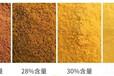 上海污水處理無機凈水絮凝劑PAC批發銷售