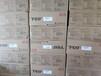 湖南日本住友精化造紙分散劑PEO銷售