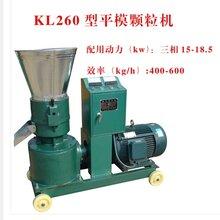 邯郸小型家用饲料颗粒机、广东小型优质饲料颗粒机图片