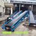 小型粮食皮带输送机移动式爬坡输送机可升降多功能