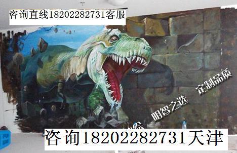 彩绘墙画,街头涂鸦