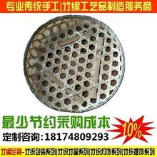 广西桂牌竹艺竹篮包装托盘厂家直销专业定制特色环保