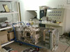 ABB变频器维修ABBacs800变频器修理abb变频器acs510维修