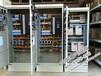 中央空调变频节能控制柜45KW中央空调节能改造变频控制柜