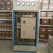 变频器控制柜空压机变频节能控制柜