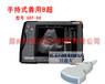 河北沧州牛用B超机卖的多少钱,牛用B超测孕仪好学吗