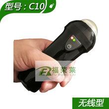 福荣莱小型猪用B超机C10图片
