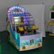 儿童双人射水游戏机动漫游戏射水小鸭大型电玩娱乐设备