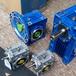 清华紫光NMRW025减速机,紫光涡轮减速机