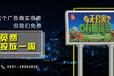 福建福州鼓楼区市中心法海路户外LED广告大屏幕招租