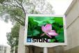 福建福州市中心法海路户外led广告显示屏投放公司