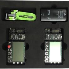TQD-SDK-BTA双模蓝牙开发套件