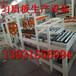 匀质保温板生产线价格,匀质板切割设备规格,颗粒型匀质板切割机