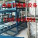 水泥发泡板设备,水泥发泡板切割设备,水泥发泡板切割生产成套设备