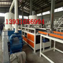 聚合聚苯板设备/渗透型聚合聚苯板设备/渗透型聚合聚苯板生产设备图片