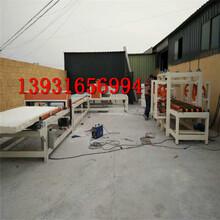 水泥基勻質板切割機/模箱勻質板切割鋸、設備使用規定圖片