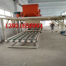 轻匀质聚苯板设备、水泥基聚苯保温板设备、匀质板设备图片
