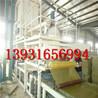 岩棉复合板设备生产线与砂浆岩棉复合板设备生产线