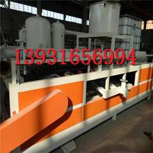改性硅质板生产线,渗透型EPS板设备,改性硅质聚苯板生产线图片
