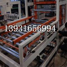匀质板生产线设备厂家报价图片