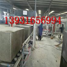 水泥基聚苯板设备/匀质板生产线图片