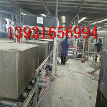 轻匀质水泥基保温板设备-水泥基聚苯板生产线、防火保温板效果东森游戏主管图片