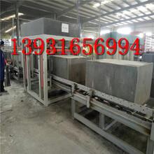 A级匀质板生产线与A级水泥基匀质聚苯板生产线、匀质板成套设备图片