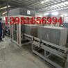 匀质水泥基保温板设备
