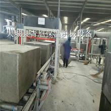 A級防火勻質板設備/水泥基輕勻質板設備、壓制式圖片