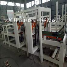輕質A級防火勻質板設備水泥基防火保溫板設備圖片