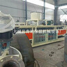 硅质板生产线,硅质保温板设备,硅质聚苯板生产设备