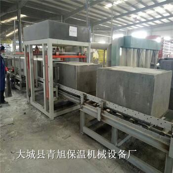 四川水泥基匀质板设备,匀质保温板生产线设备