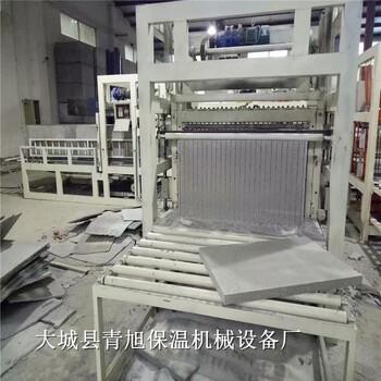 模方压制成型水泥基匀质板设备全套生产线组成结构