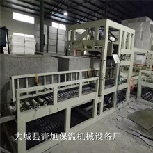 匀质聚苯板生产线又名水泥基匀质保温板生产线图片