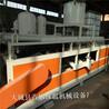 渗透型硅质聚苯板设备及热固型硅质聚苯板设备