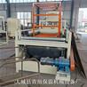 硅质板设备-硅质聚苯板设备、无机复合聚苯乙烯泡沫保温板设备