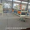 改性聚苯板设备厂家渗透型硅质聚苯板生产设备