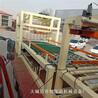 模方水泥基匀质板设备