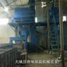 水泥基匀质板设备A级防火匀质板保温设备、模具生产技术说明