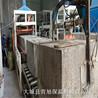 匀质板设备水泥基匀质颗粒板设备、匀质板生产线成套设备