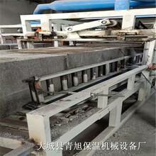 水泥基匀质板设备及BS防火保温板设备图片