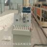 TEPS保温板设备